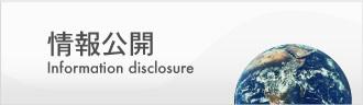 btn_body_disclosure_d